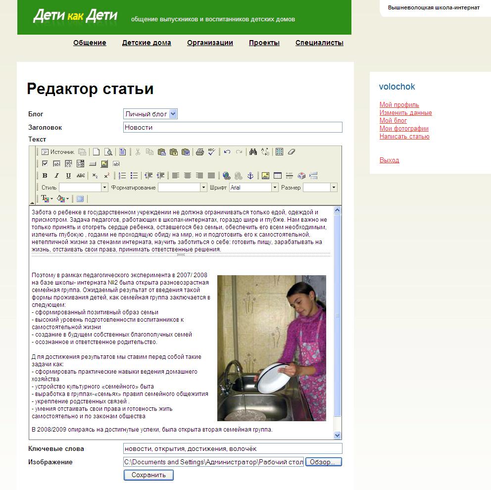 Сайт с инструкция по разборке принтеров